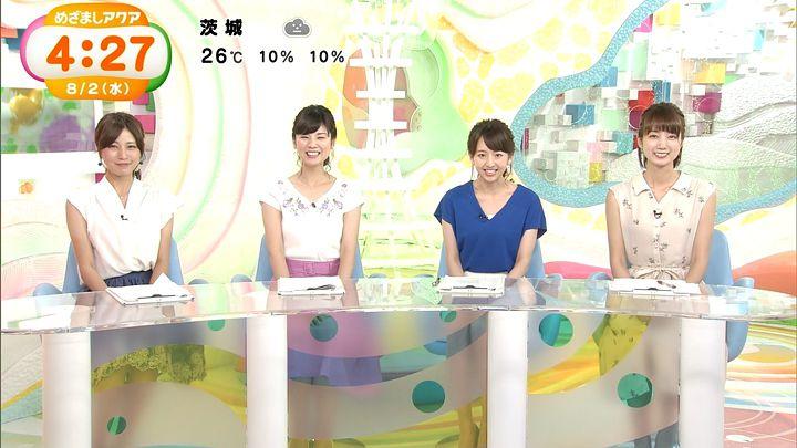 itohiromi20170802_12.jpg