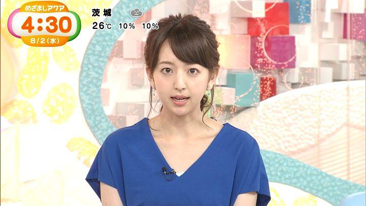 itohiromi20170802_13.jpg