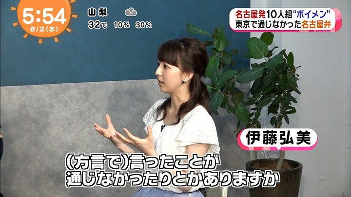 itohiromi20170802_24.jpg