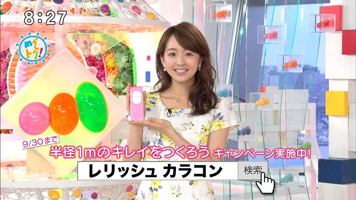 itohiromi20170805_09.jpg