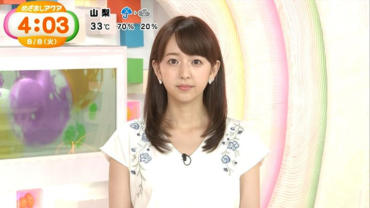 itohiromi20170808_02.jpg