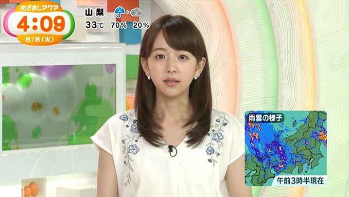 itohiromi20170808_03.jpg