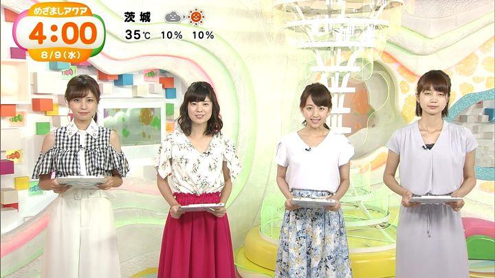 itohiromi20170809_01.jpg