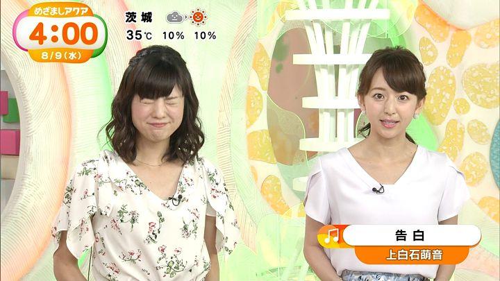 itohiromi20170809_02.jpg