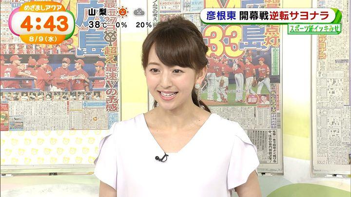 itohiromi20170809_13.jpg
