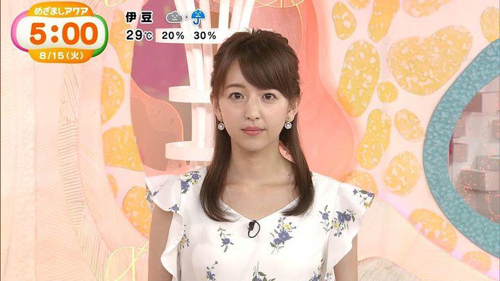 itohiromi20170815_13.jpg