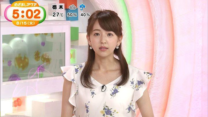 itohiromi20170815_14.jpg