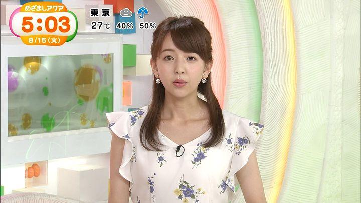 itohiromi20170815_15.jpg