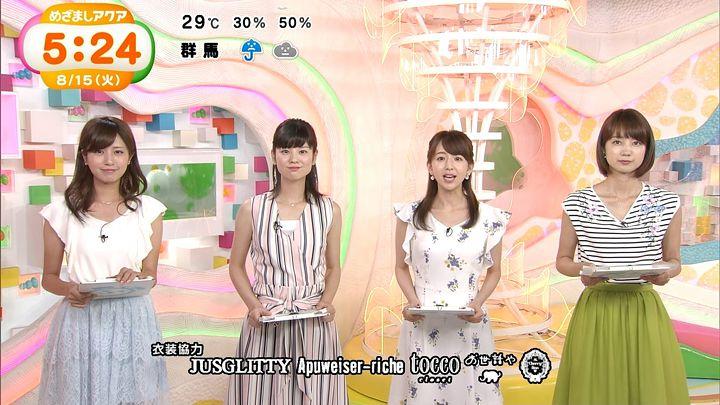 itohiromi20170815_18.jpg