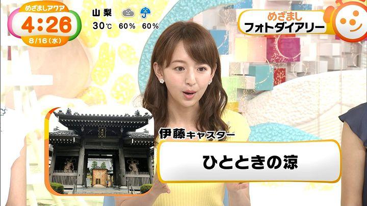 itohiromi20170816_09.jpg
