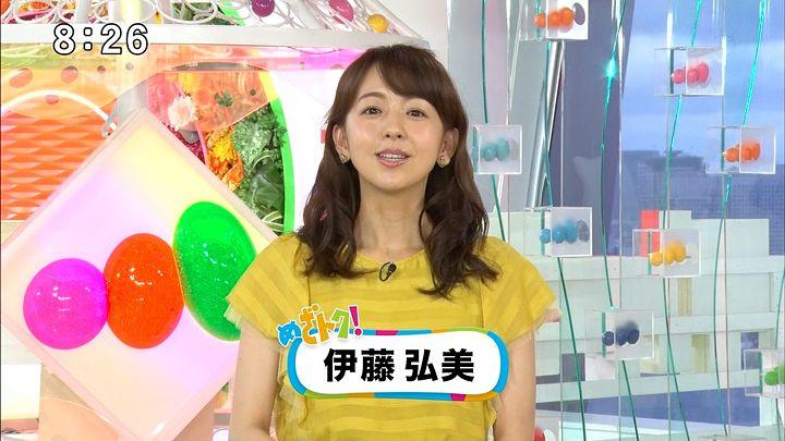itohiromi20170819_02.jpg