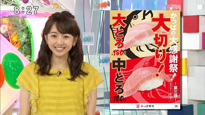 itohiromi20170819_05.jpg