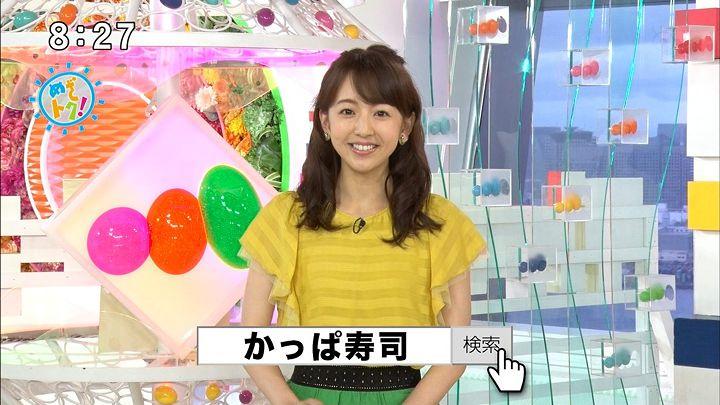 itohiromi20170819_14.jpg