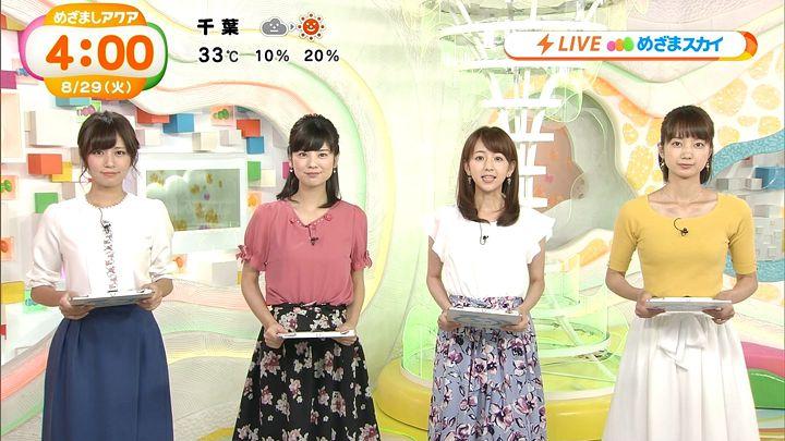 itohiromi20170829_01.jpg