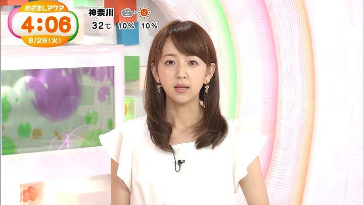 itohiromi20170829_04.jpg