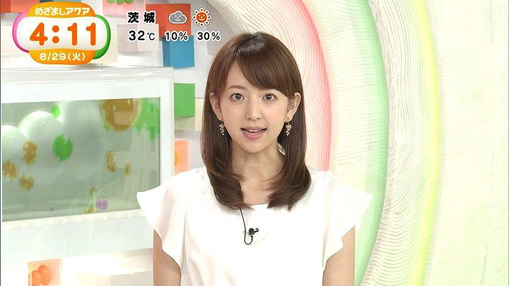 itohiromi20170829_08.jpg