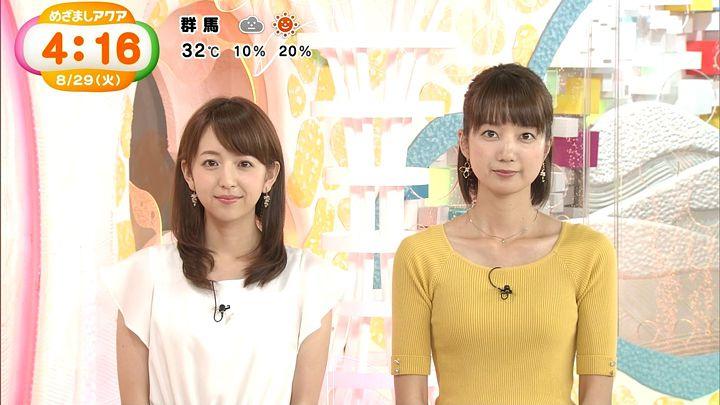 itohiromi20170829_09.jpg