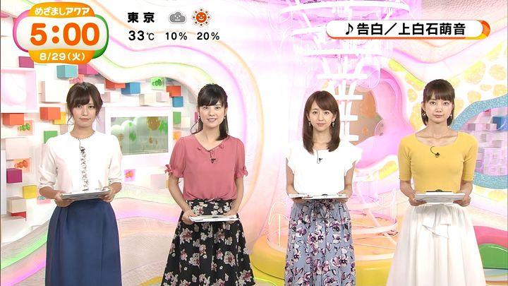 itohiromi20170829_12.jpg