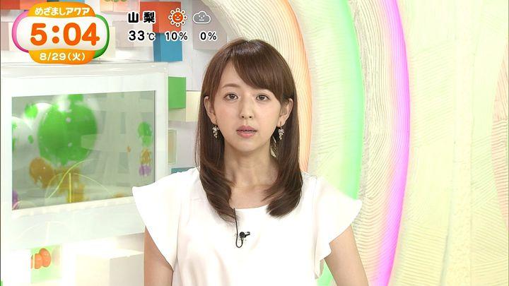 itohiromi20170829_14.jpg