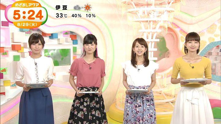 itohiromi20170829_17.jpg