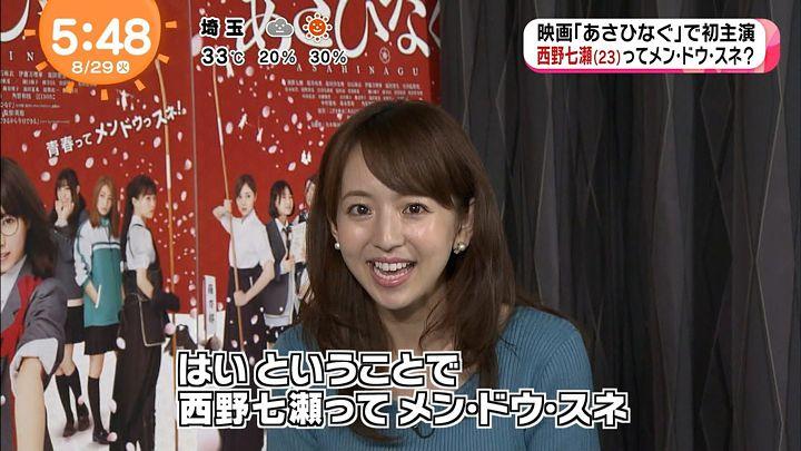 itohiromi20170829_20.jpg