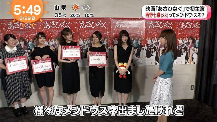 itohiromi20170829_21.jpg