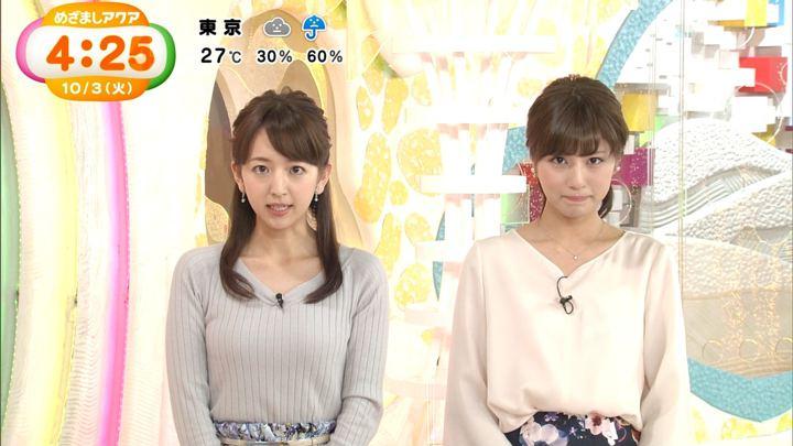 2017年10月03日伊藤弘美の画像11枚目