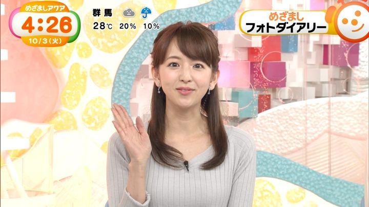 2017年10月03日伊藤弘美の画像14枚目