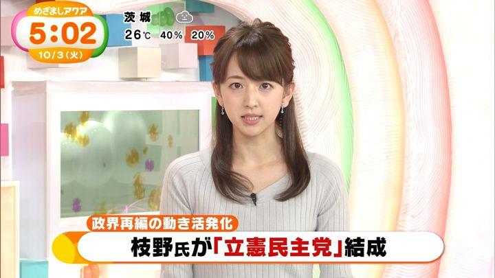 2017年10月03日伊藤弘美の画像27枚目