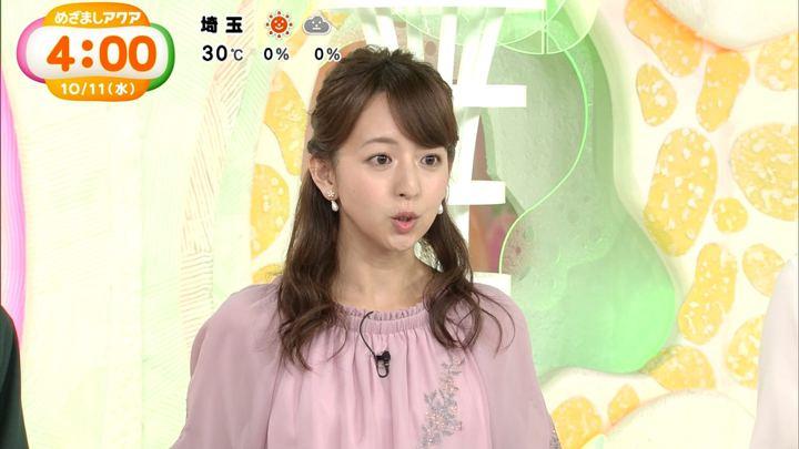2017年10月11日伊藤弘美の画像02枚目