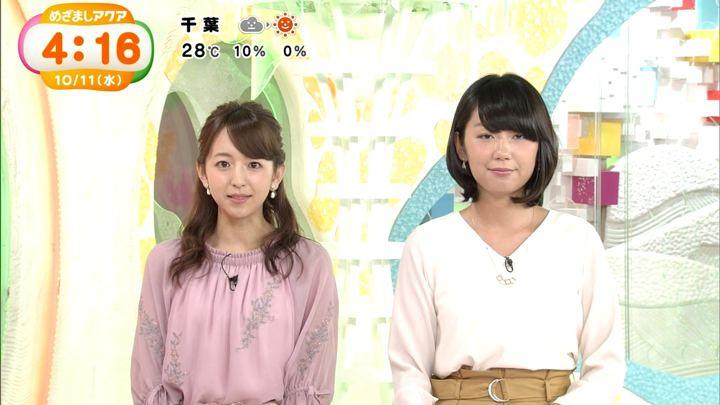 2017年10月11日伊藤弘美の画像09枚目