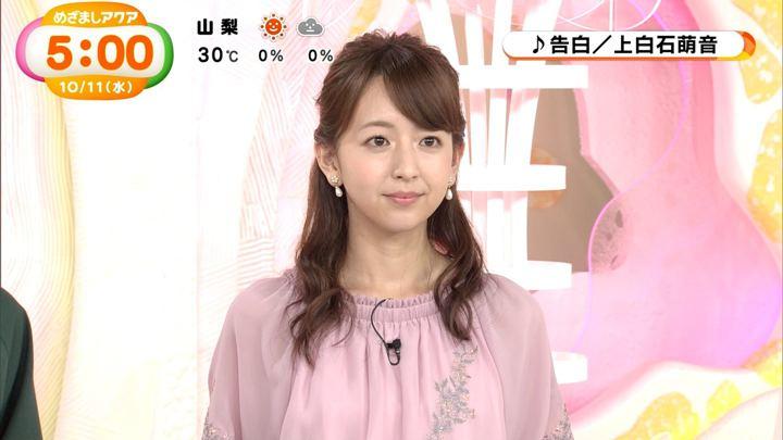 2017年10月11日伊藤弘美の画像20枚目