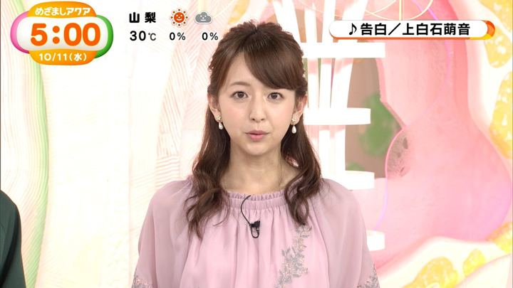 2017年10月11日伊藤弘美の画像21枚目