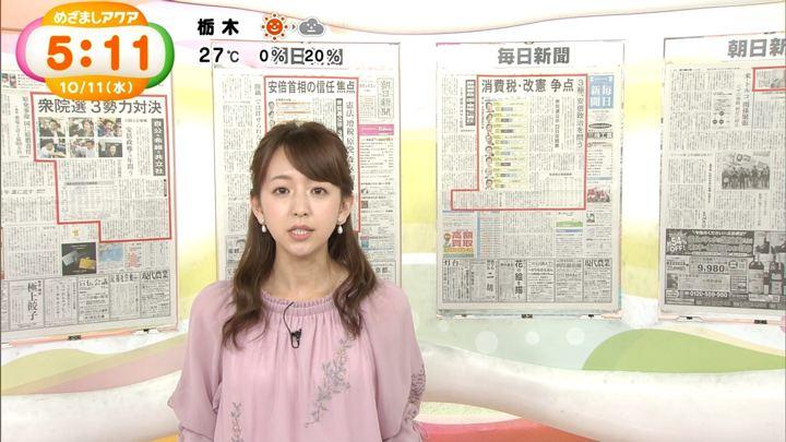 2017年10月11日伊藤弘美の画像26枚目