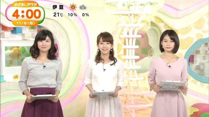 2017年11月06日伊藤弘美の画像01枚目