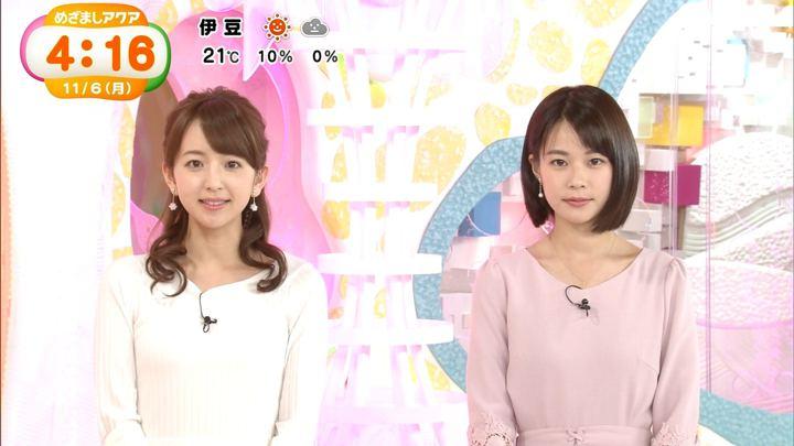 2017年11月06日伊藤弘美の画像04枚目