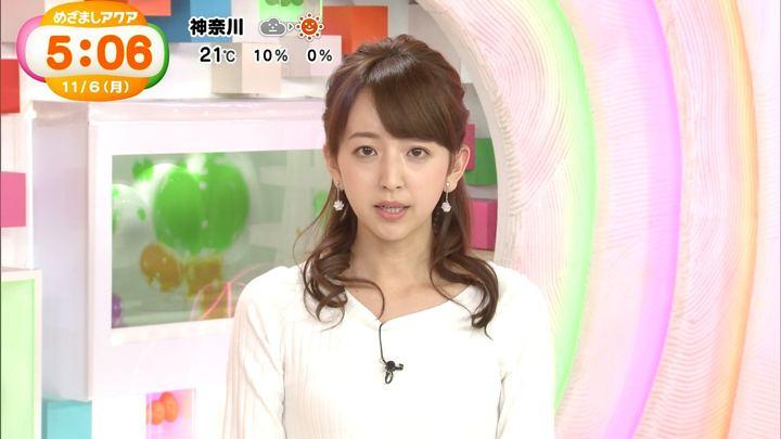 2017年11月06日伊藤弘美の画像16枚目