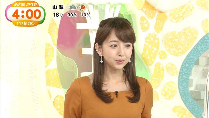 2017年11月08日伊藤弘美の画像02枚目