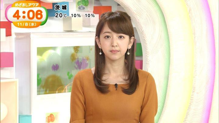 2017年11月08日伊藤弘美の画像09枚目