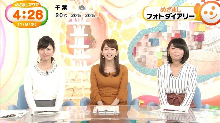 2017年11月08日伊藤弘美の画像11枚目
