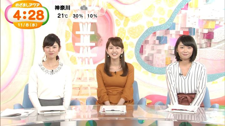 2017年11月08日伊藤弘美の画像14枚目