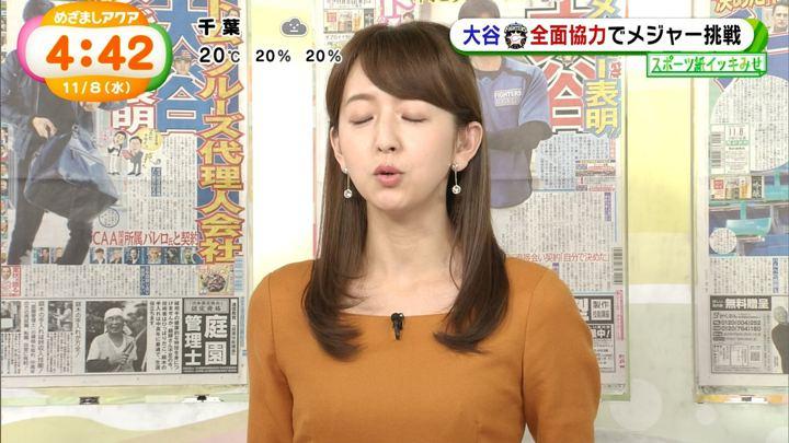 2017年11月08日伊藤弘美の画像16枚目