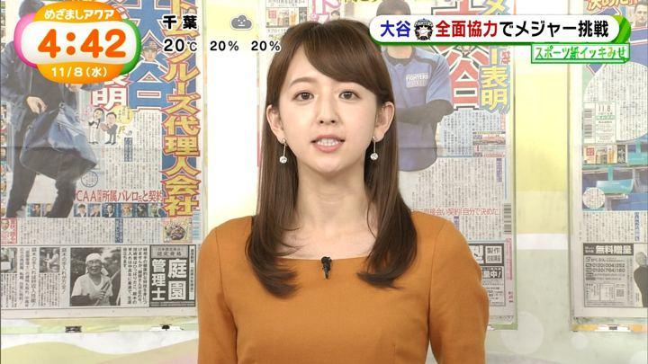2017年11月08日伊藤弘美の画像17枚目