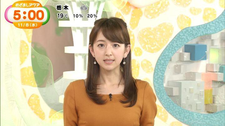 2017年11月08日伊藤弘美の画像24枚目