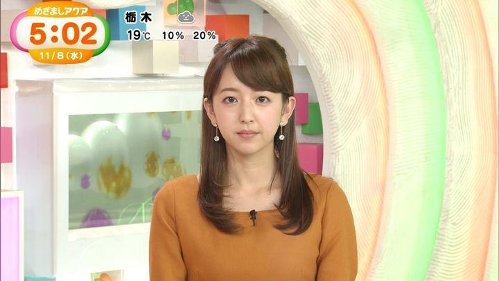2017年11月08日伊藤弘美の画像25枚目