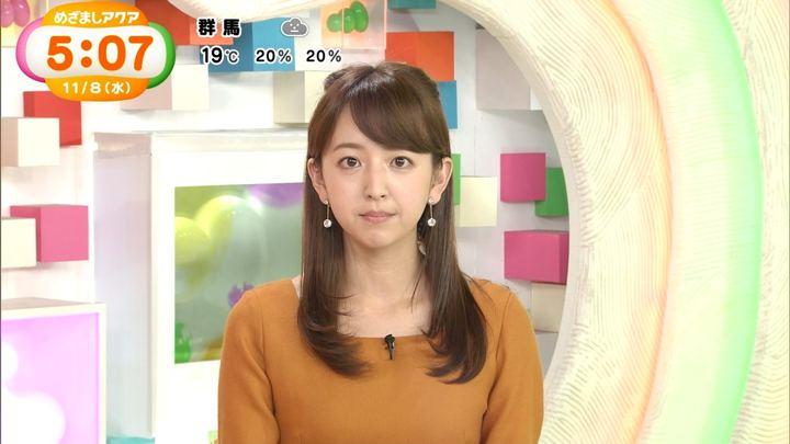 2017年11月08日伊藤弘美の画像28枚目