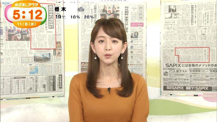 2017年11月08日伊藤弘美の画像30枚目