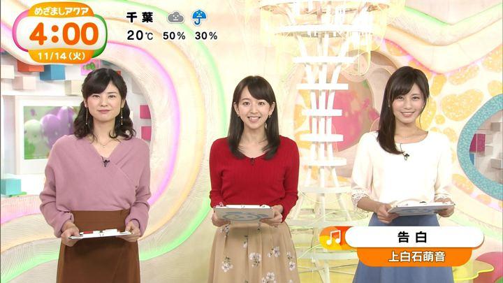 2017年11月14日伊藤弘美の画像02枚目