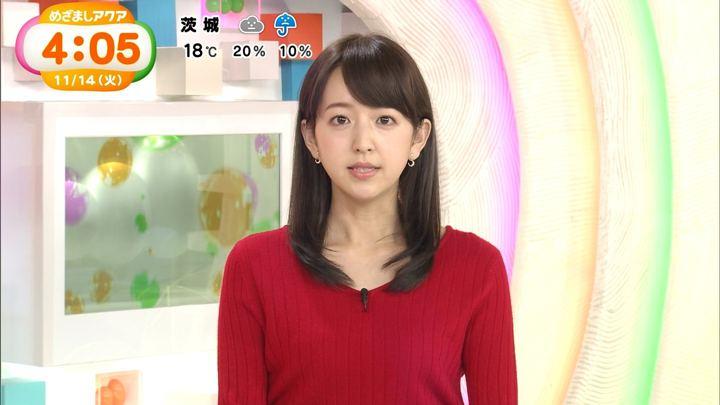 2017年11月14日伊藤弘美の画像05枚目