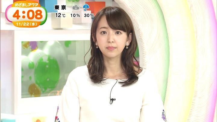 2017年11月22日伊藤弘美の画像04枚目
